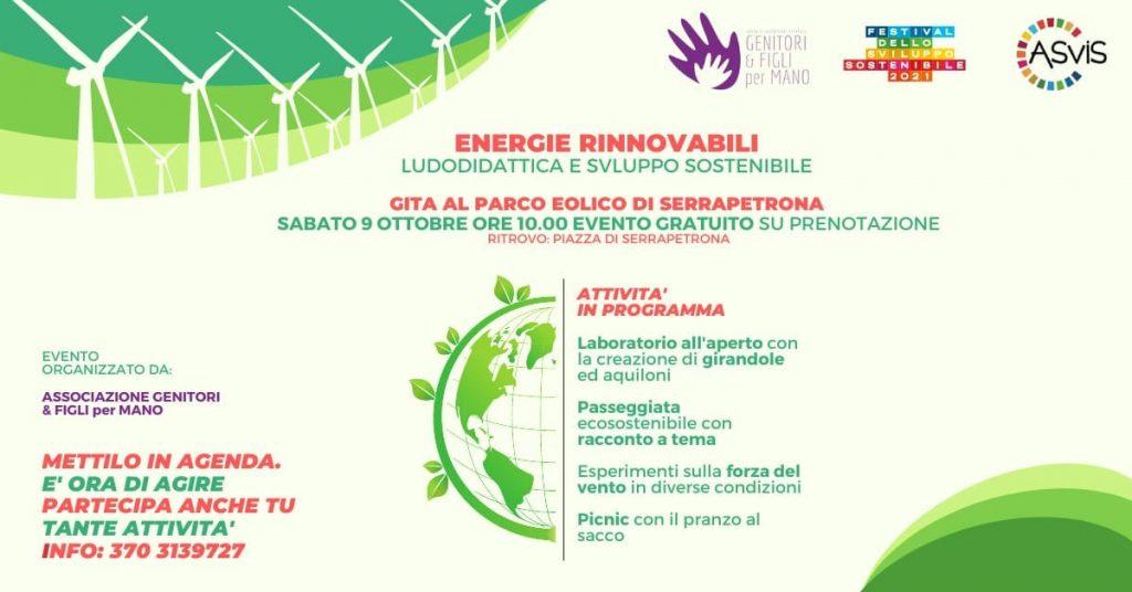 parco eolico serrapetrona gita per agnda 2030 sviluppo sostenibile locandina